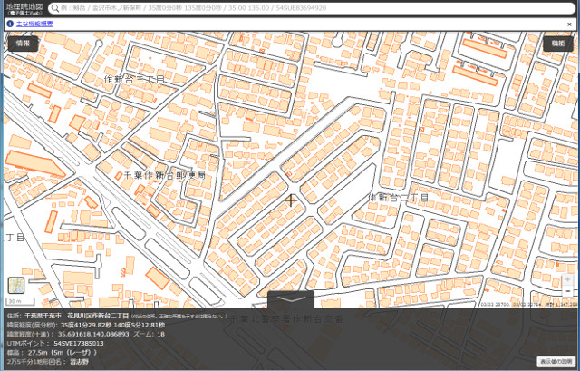 地理院地図サンプル