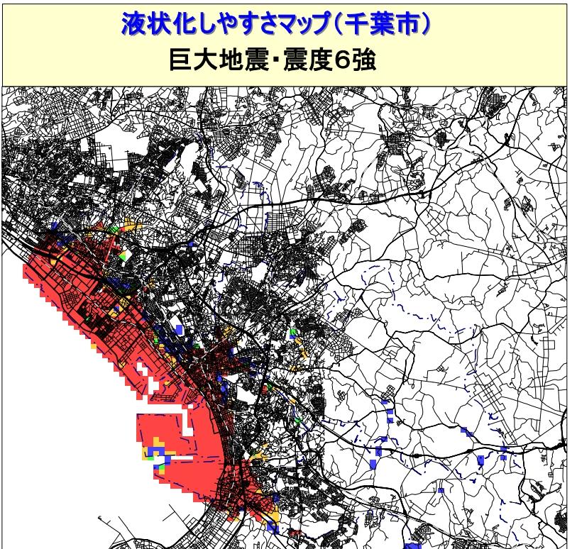 千葉市の液状化しやすさマップ(巨大地震・震度6強の場合)