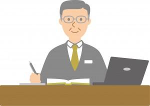 司法書士のイメージ