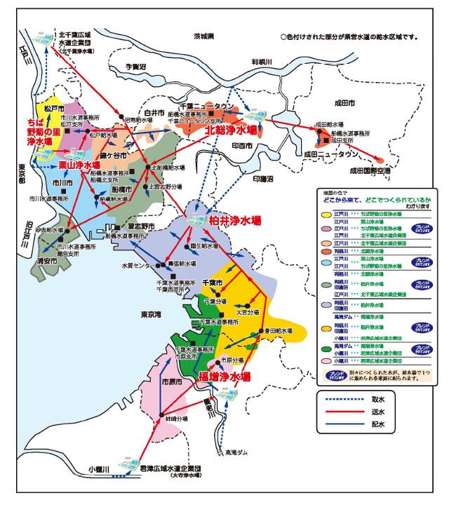 千葉県の給水エリア