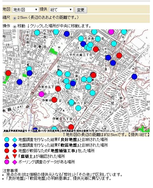 花見川区作新台近辺の地盤調査結果マップ