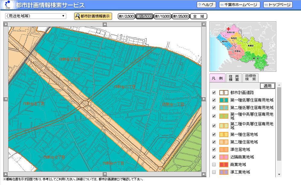 千葉市都市計画情報検索サービスの画像