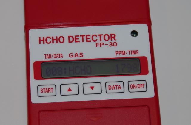 ホルムアルデヒド検知器表示画面