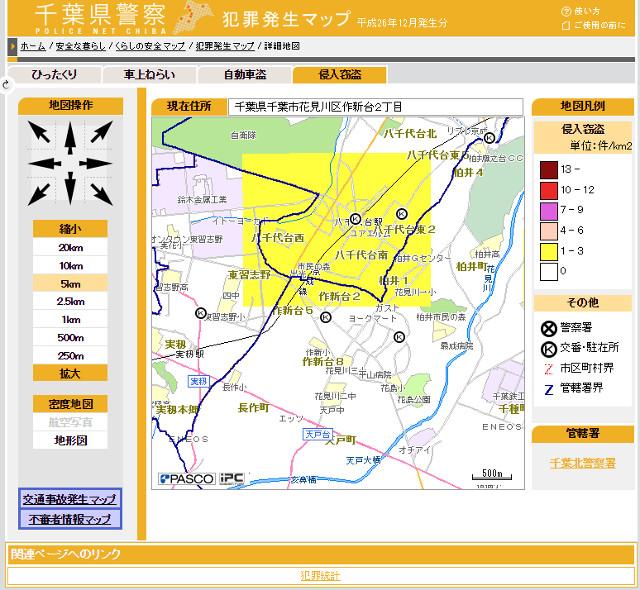 千葉県犯罪発生マップ