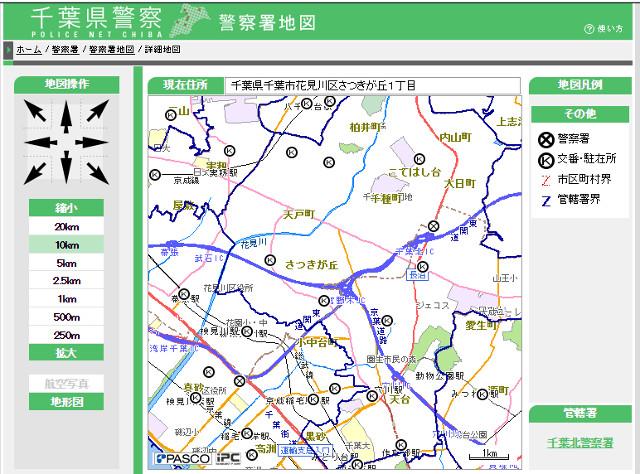 千葉県警察警察署地図