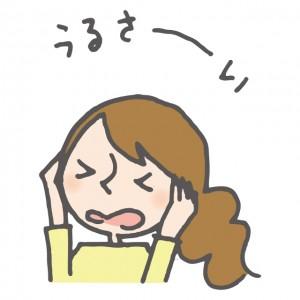 騒音問題のイメージ