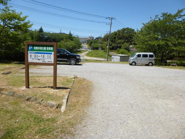 実籾本郷公園駐車場