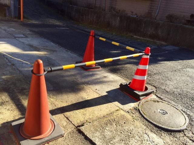道路の制限のイメージ