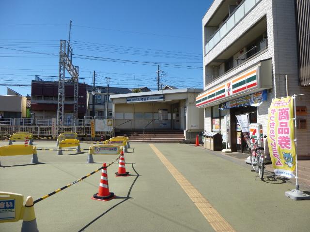 大和田駅駅前