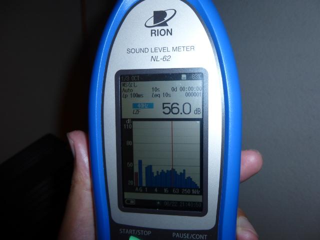低周波音が計測できる精密騒音計