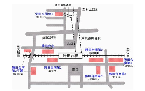 勝田台駅周辺の駐輪場の場所