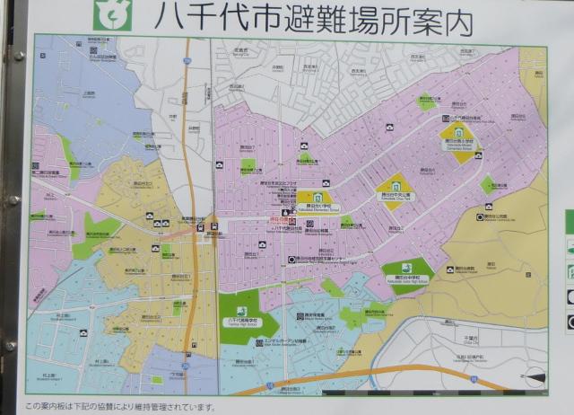 勝田台駅南側の公園