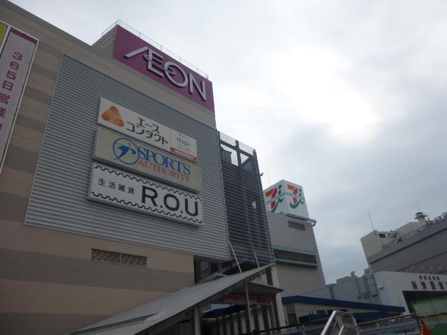 新津田沼駅の両側