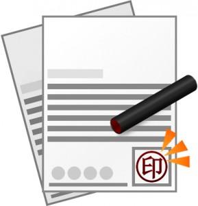 契約や申し込みのイメージ