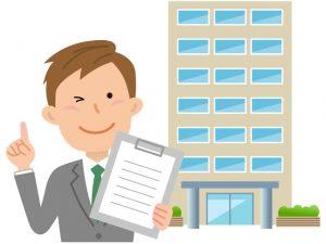 アパート管理者のイメージ