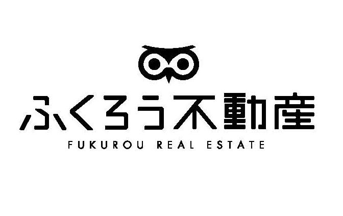 ふくろう不動産ロゴ