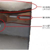床下の参考例