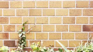 外壁イメージ写真