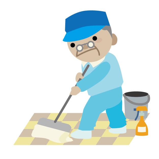 清掃(管理人イメージ)