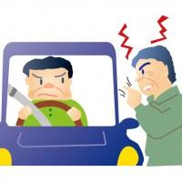 車でトラブル