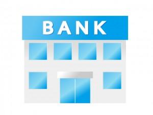 銀行のイメージ