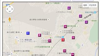 公示チェッカー八千代台駅周辺