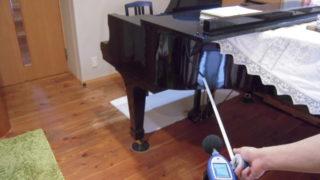 グランドピアノの前で計測