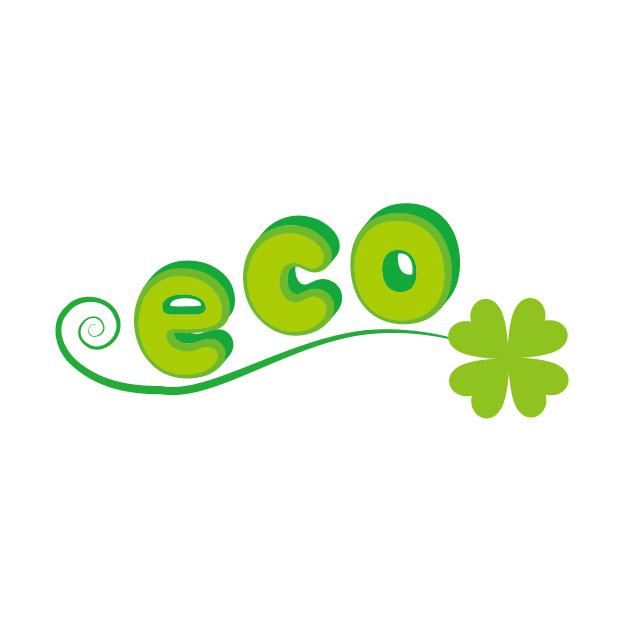 エコのイメージ