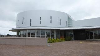 八千代市立中央図書館外観