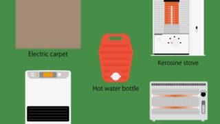 暖房器具全般