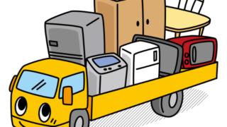 遺品整理のトラックのイメージ