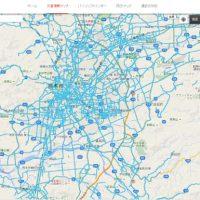 災害情報マップ