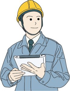 建物検査のイメージ
