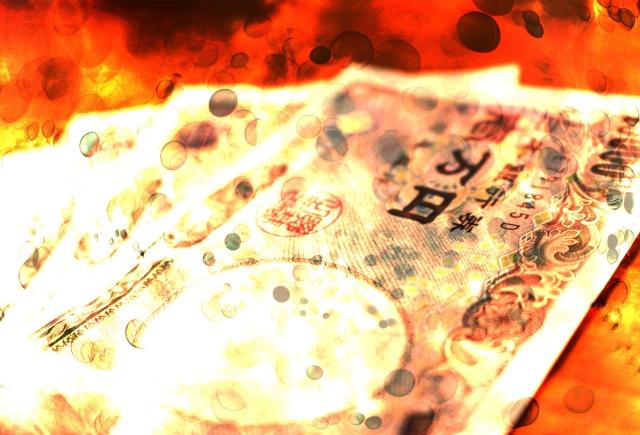 お金が利息で消える