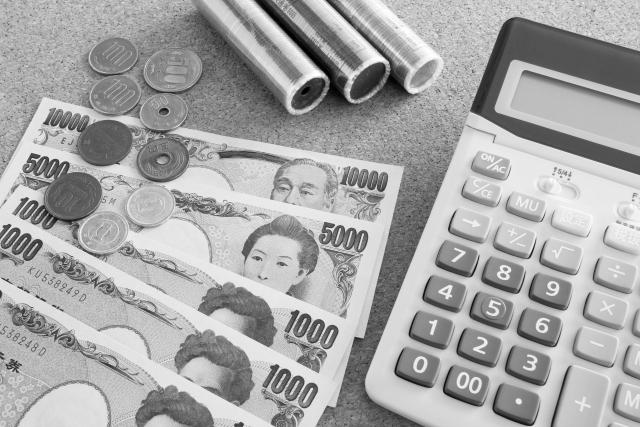 お金を数値で考える