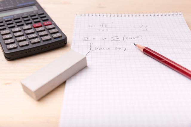 複雑な計算のイメージ