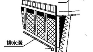 張り出し床版付き擁壁