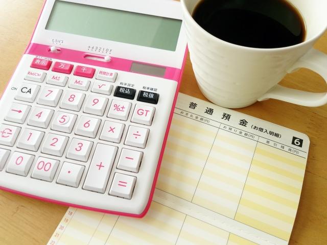 予算のイメージ