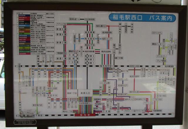 稲毛駅西口のバス乗り場看板