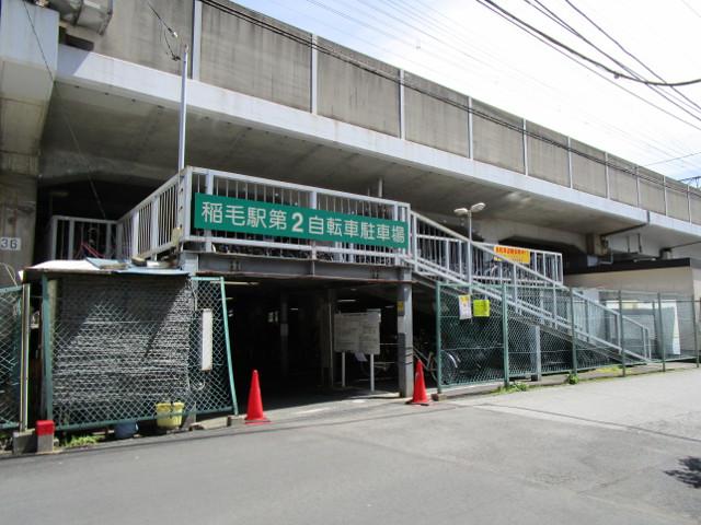 稲毛駅第2駐輪場