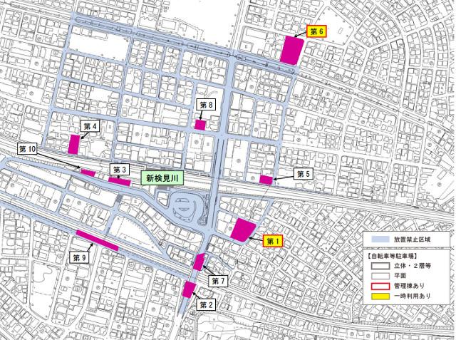 新検見川駅周辺の駐輪場