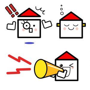 家の主張のイメージ