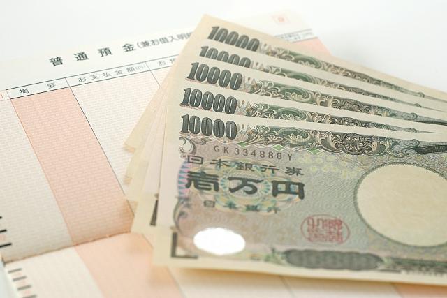 自己資金のイメージ