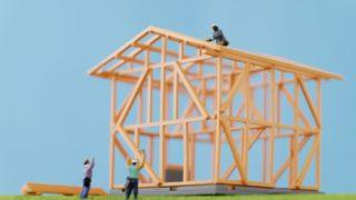 建物構造のイメージ