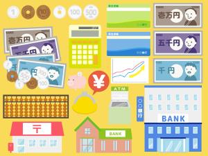 様々な銀行