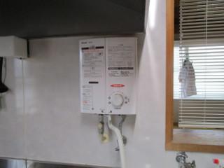 新しい湯沸かし器