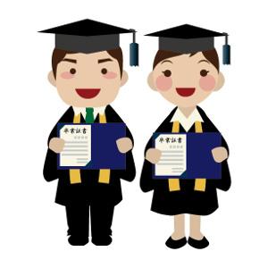 子供の卒業