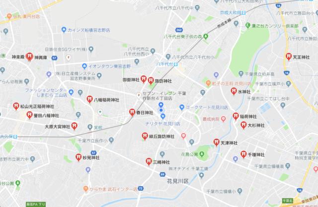 ふくろう不動産周辺の神社